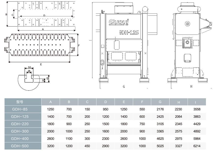 做筛网高速冲床设计图尺寸详情